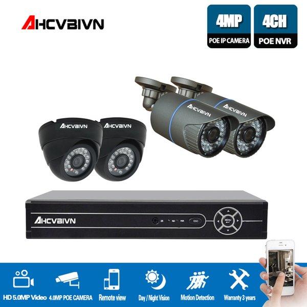 Telecamera di sicurezza 4CH POE Sistema TVCC HD H.265 5.0MP NVR 2592 * 1520 Telecamera IP 4MP Indoor Indoor Day / Night Kit di videosorveglianza