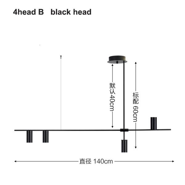 4 개 헤드 블랙 B
