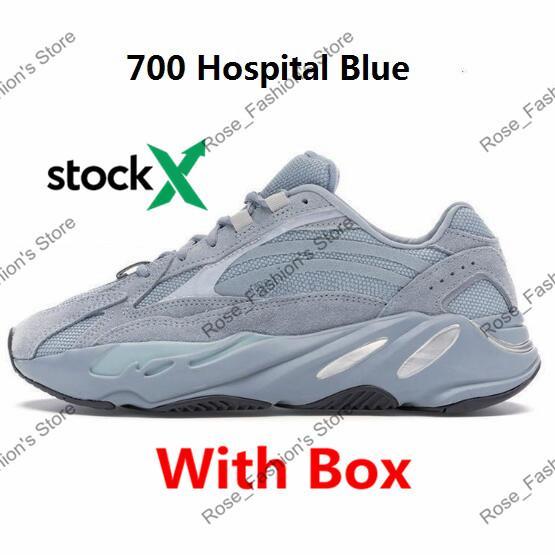 700 مستشفى الزرقاء