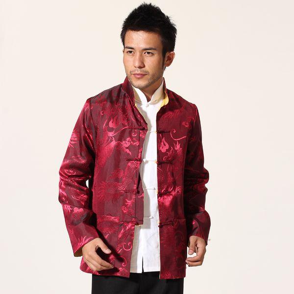 Burgundy Gold Reversal Both Sides Chinese Men Satin Jacket Traditional Men's Kung Fu Jackets Coats M L XL XXL 3XL MN25