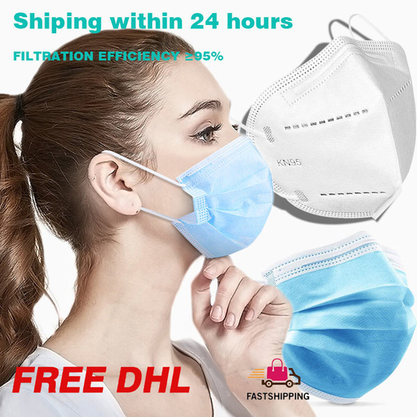 top popular Free DHL Shipping within 24 hours Exclusive express route! Disposable Face Mask Masks 3 Layers Designer Maske High quality and lowest price 2020