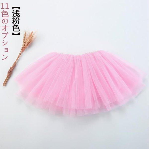 WNLEIGEL 2019 girls tutu skirt kids casual solid mesh and cotton clothing baby white gray black yellow pink purple clothes girl