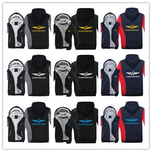 Sweat à capuche hiver Aeroflot Russian Airline print Hommes Femmes Warm Thicken Hoodies Vêtements d'automne Pulls molletonnés Zipper Veste Polaire Sweat à capuche