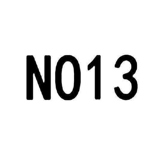 NO13-3694+темно-синий плед+пряжка из Щепки