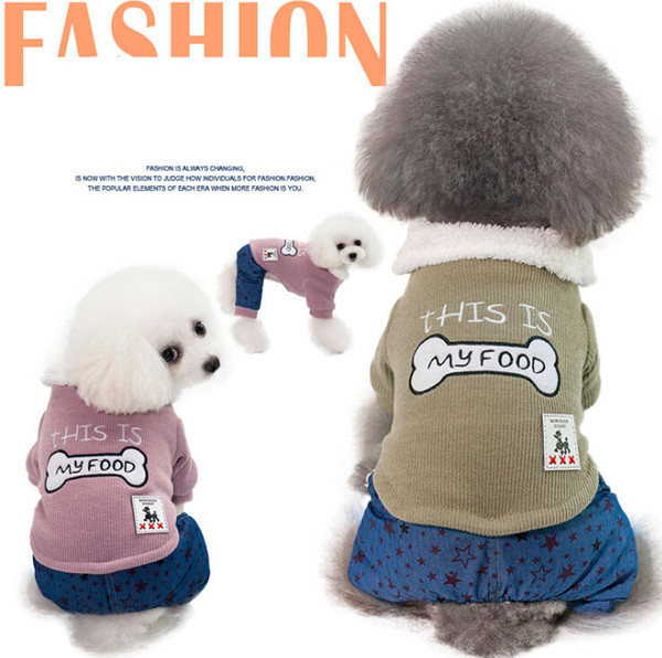 new dog clothes warm winter warm pet clothing two-color splicing bones figure four feet cotton factory direct