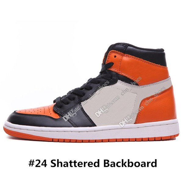 # 24 Shattered Backboard
