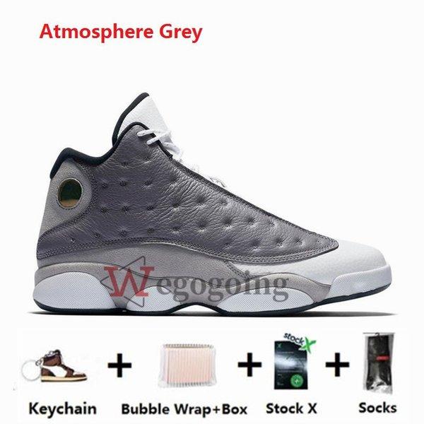 22-Atmosphere Grey