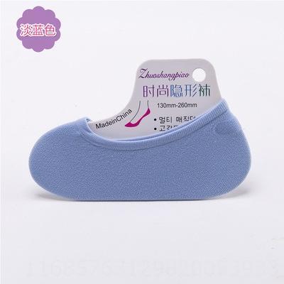 E5022-3 boat Socks light blue