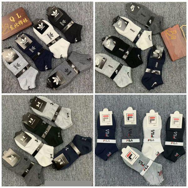 top popular With Tags Designer Luxury Men Socks Boys Short Sock Outdoors Sports Basketball Socks Ankle Socks Black Grey White 2019