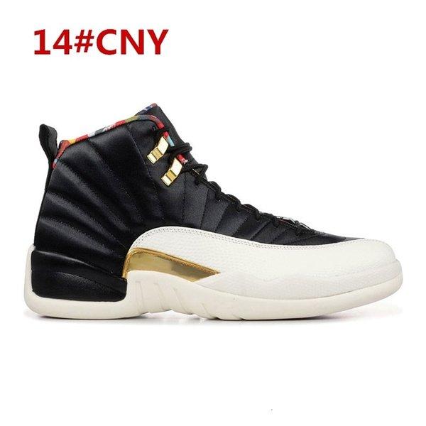 14 CNY