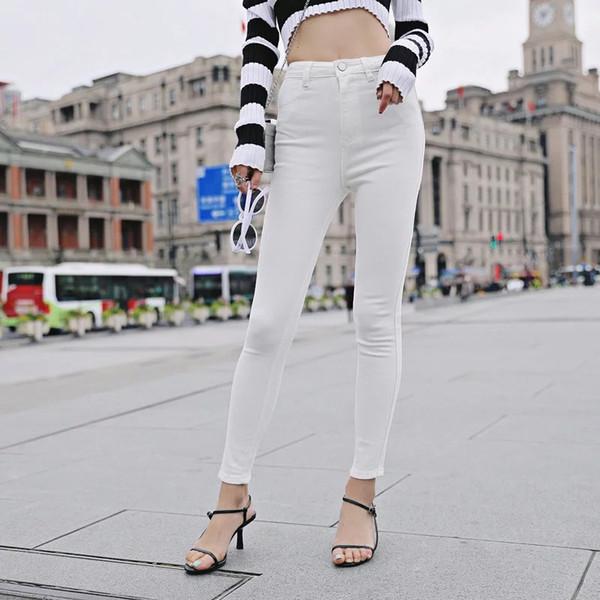 ZXQJ femmes bombe blanche jeans 2019 dames de bureau de la mode mince pantalon en denim noir pour les filles coréennes pantalon crayon street-wear