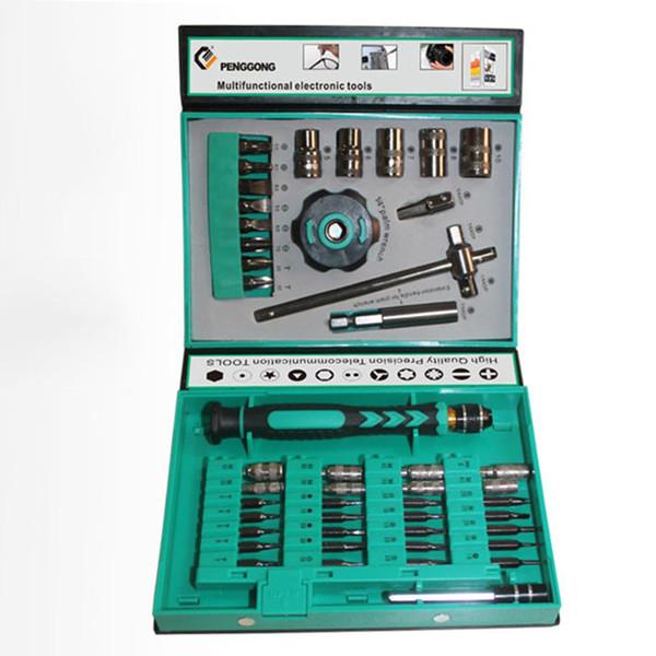 47 pçs / set durável precisão chave de fenda set kit ferramenta de reparo do telefone móvel ferramentas manuais multitool para iphone assistir tablet pc