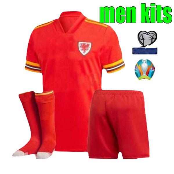 2020 Home men kits+patch