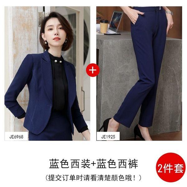 Hosen suit1