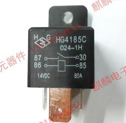 Free shipping lot(2pieces/lot) 100%Original New HG4185C-012-1H 12vdc HG4185C-024-1H 24vdc DIP-4 80a Automobile relay