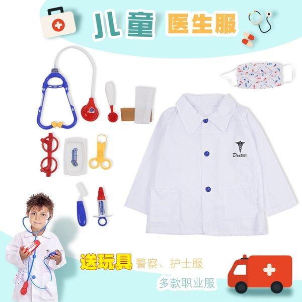 Crianças # 039; s Roupa médica