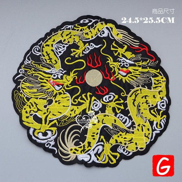 GUGUTREE embroidery big dragon patches animal patches badges applique patches for clothing DX-19