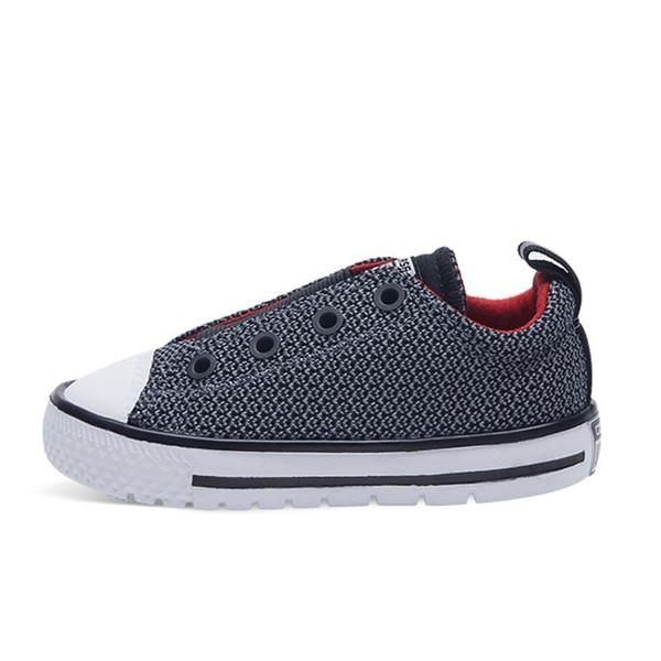 Children's Shoes Weave Noodles Men Baby Leisure Time Canvas Walking Shoes