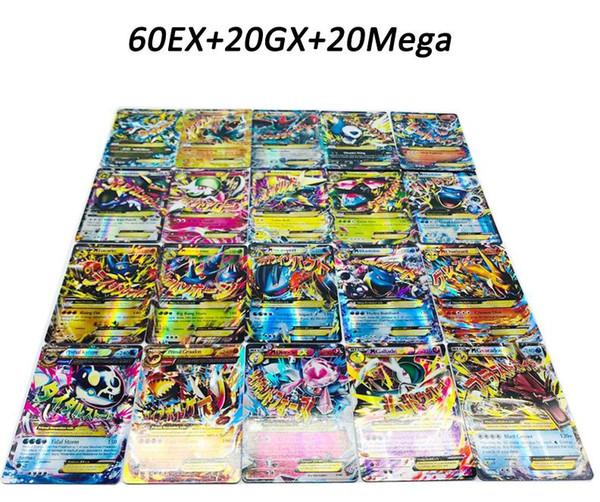 1 lote = 100 unidades (60EX + 20GX + 20Mega)