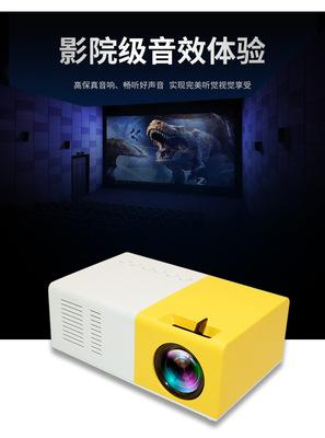best selling LED home office YGPD300 model projector home office supplies HD 1080P micro mini projector convenient compact