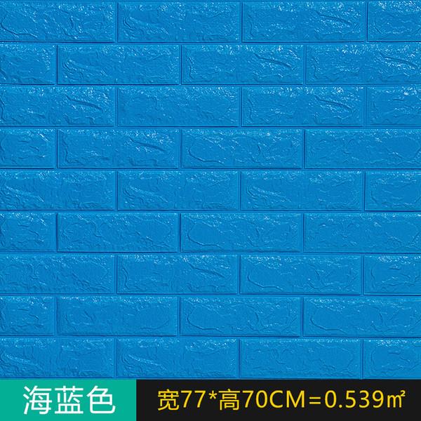 70 * 30CM الأزرق