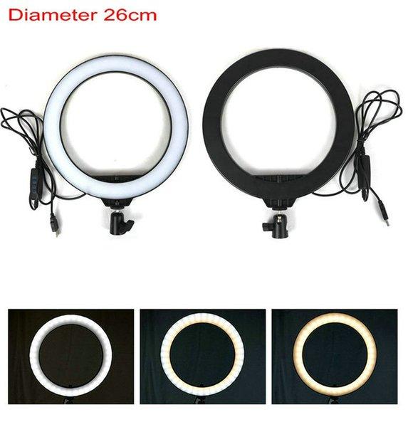26cm 10 inch Light Only