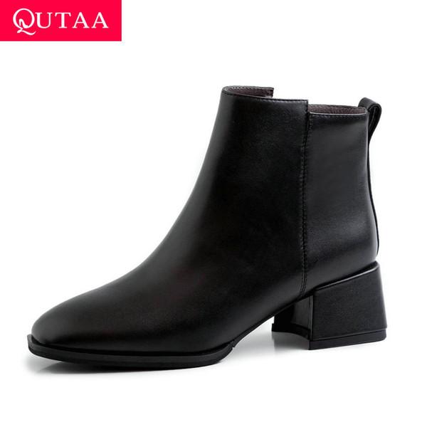 QUTAA 2020 Yeni Sonbahar Kış Inek Deri Inek Süet Kare Orta Topuk Kadın Ayakkabı Fermuar Yuvarlak Ayak Muhtasar Ayak Bileği Çizmeler Size34-39