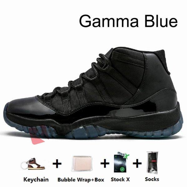 11S-غاما الأزرق