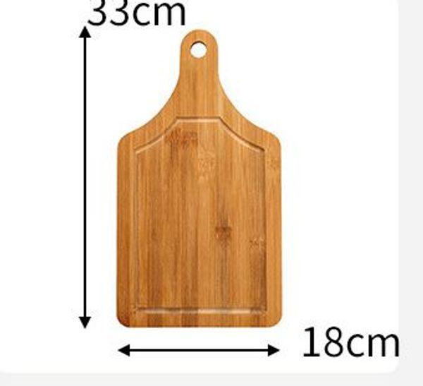 square 33 * 18cm