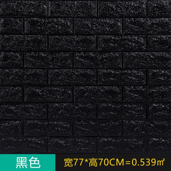 70 * 30 cm siyah