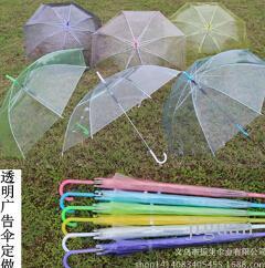 trasporto all'ingrosso-libero 100pcs / lot di trasporto libero molti colori romantici moda ombrelli ombrello trasparente neutro Ombrelli