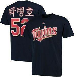 Verão MinneSummerta do parque de Byung Ho junta o t-shirt do número de nome oficial de Coreia