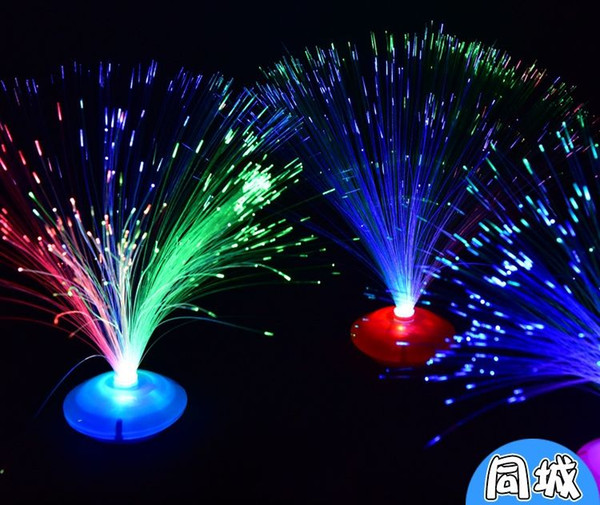 Children's toys, starry night light, colorful hair fiber, sparkle fiber optic lights, toys, welcome to order, free shipping