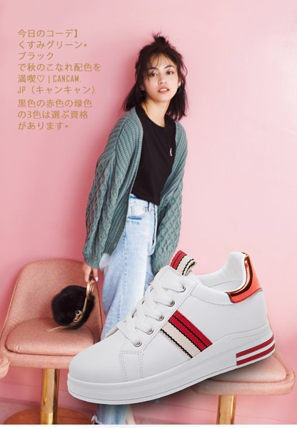 2019 autumn new women's shoe explosion models white shoes women's increased student casual shoes women's shoes