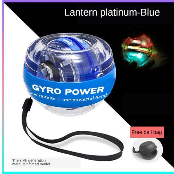 blue(Lantern)(bag)