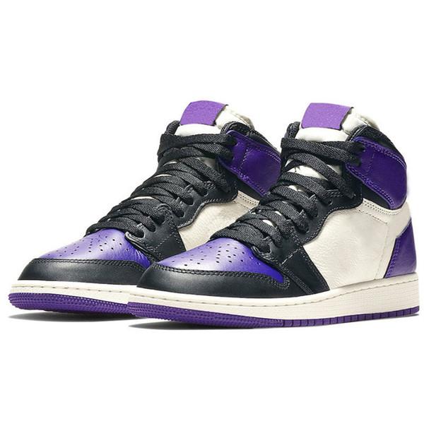 # 17 Cour Violet avec la marque noire