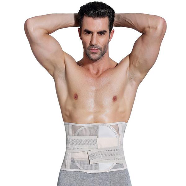 Shapers Men Waist Trainer Belly Slimming Belt Underwear Cincher Corset Body Shaper Modeling Strap Girdle Slim Belt Male Lingerie