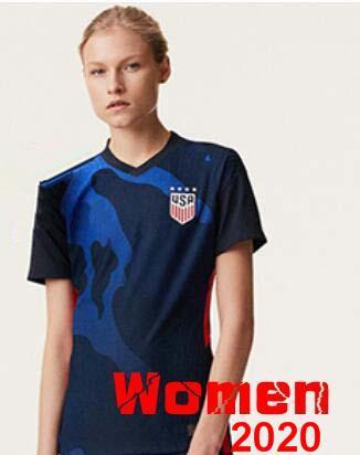 المرأة 2020