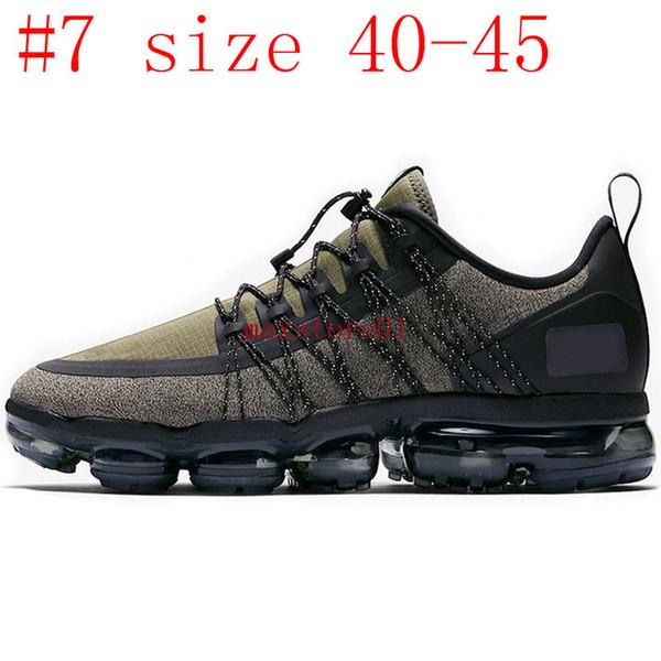 #7 Medium Olive size 40-45