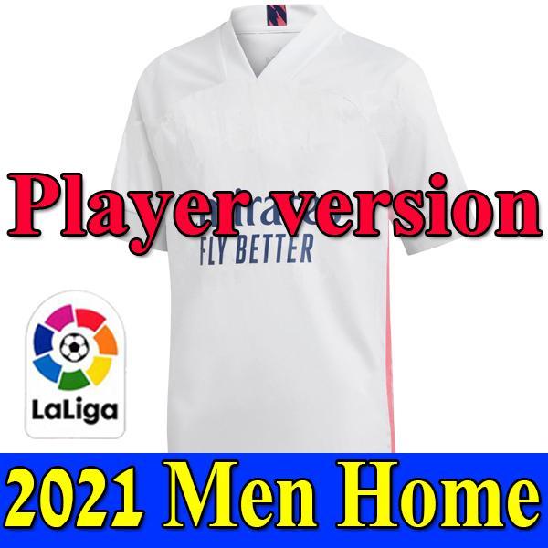 2021 홈 Player 버전