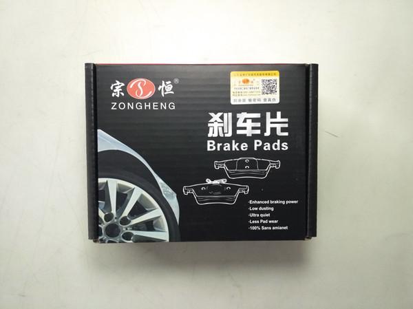 Auto Parts automobile Brake Pads D536 for ACURA HONDA ISUZU