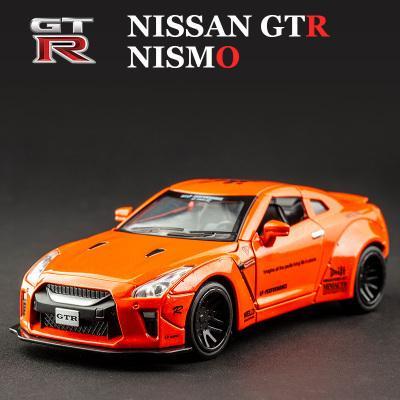 Nissan Orange