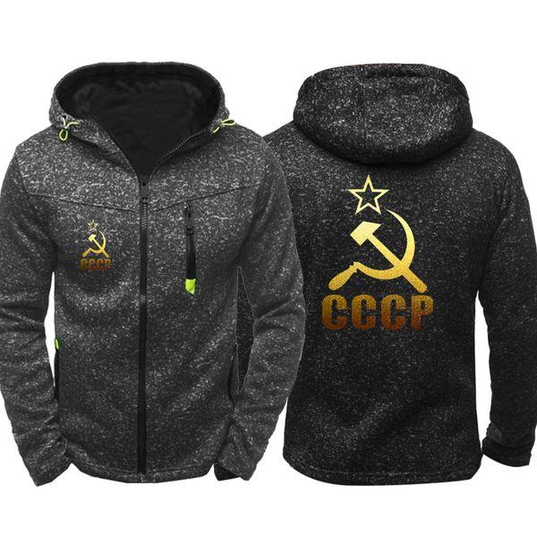 Printemps Automne CCCP Russe URSS Union Soviétique Zippered À Capuche Hommes Sweat Cardigan Veste Manteau Mâle Hip Hop À Capuche Survêtements Streetwear