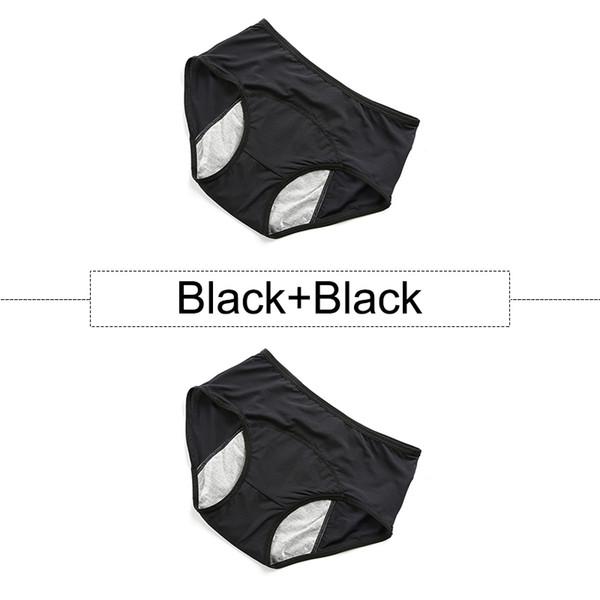 Negro Negro