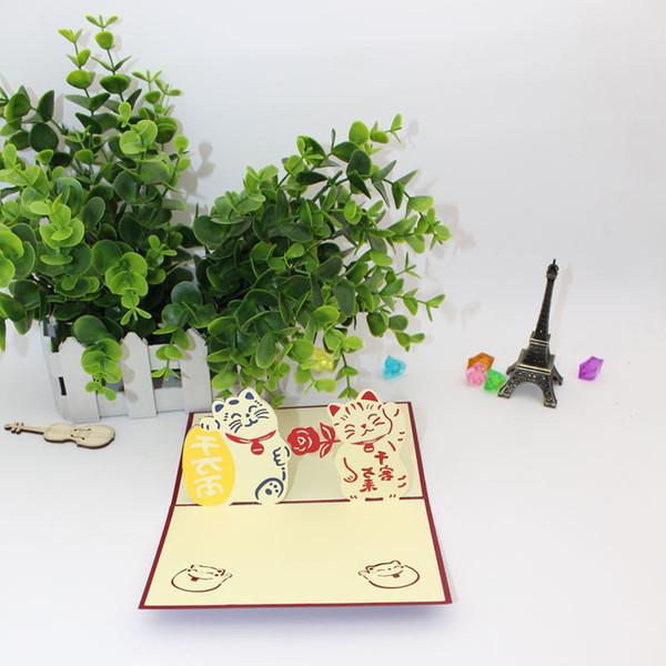 3D Pop Up Felicitous Wish of Making Money Greeting Card Maneki Neko Lucky Cat Wish Card for Business