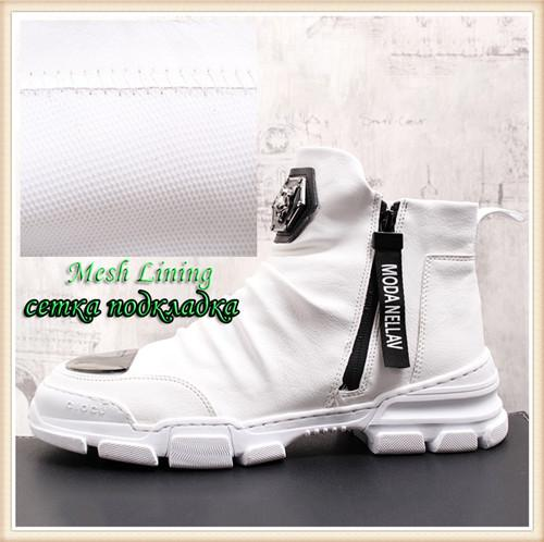All White Mesh Insole