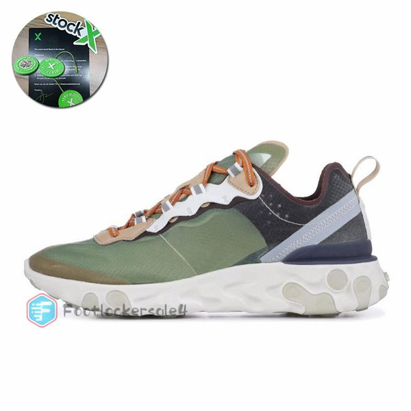 9- Green Mist
