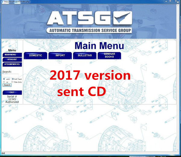 ATSG 2017 CD