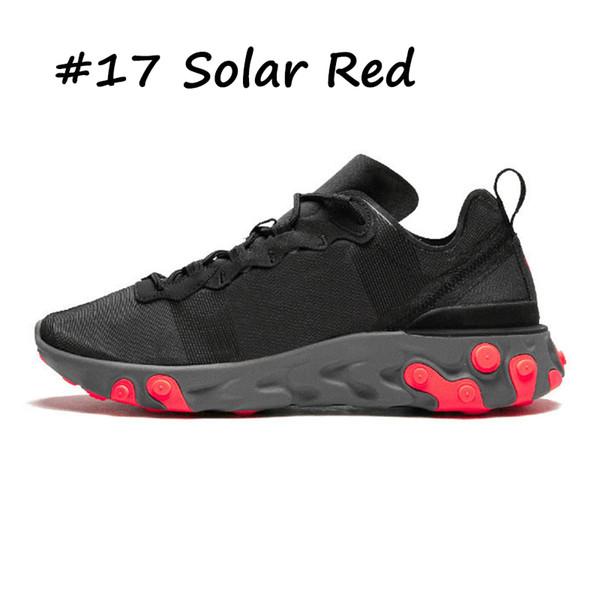 17 rosso solare