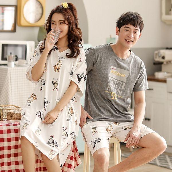 Yin Sm B016 Couple